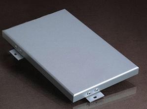 贵州铝单板定制