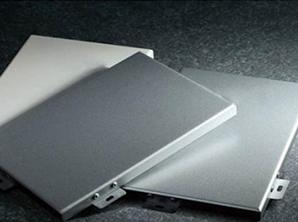 贵州铝单板生产